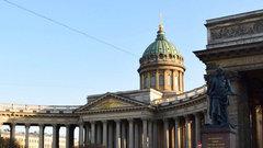 ВПетербурге осудили фигуранта дела оподготовке взрыва вКазанском соборе