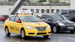 Шкуматов: Яндекс.Такси - это классический МММ