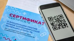 В Омской области с 30 октября официально вводят QR-коды