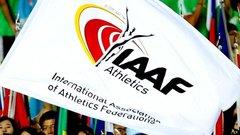 СМИ узнали о наличии у IAAF засекреченного досье на допингистов