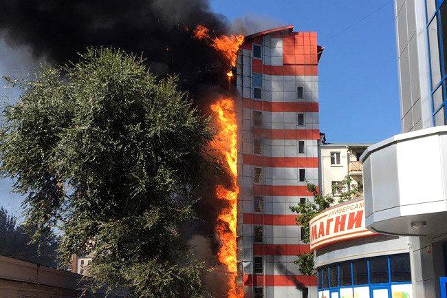 Ростов-на-Дону охватил гигантский пожар