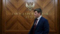 «Шаг по «цементированию» режима»: об обнулении сроков губернаторов