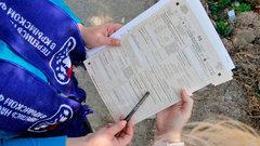 Всероссийская перепись населения продолжается в Брянской области