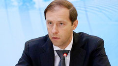 Transparency: глава Минпромторга выбирает супердорогие отели засчет бюджета