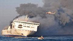 В Балтийском море на пароме с 335 людьми на борту прогремел взрыв