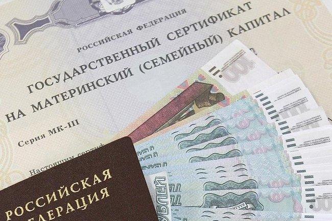 В пресс-службе ЦБ «Известиям» заявили, что крупные кредитные организации, не принимающие маткапитал для льготного жилищного.