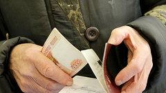 «Подрывает основы»: Совфед выступил против наследования страховой пенсии