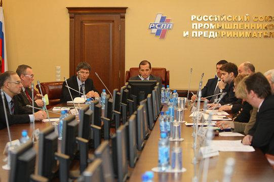 Комиссия Российского союза промышленников ипредпринимателей