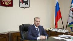 Губернатор Левченко против Иркутской области: история противостояния