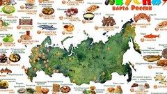 На «Вкусной карте России» появился сырок по-кургански