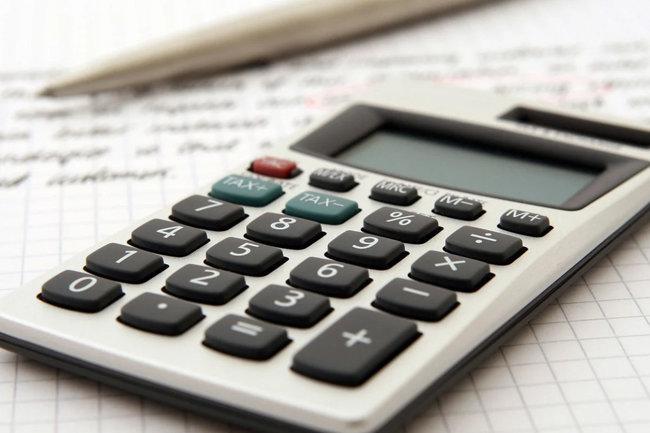 бухгалтерия бухгалтер калькулятор