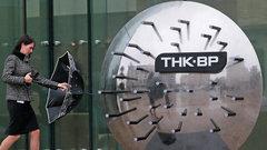 ТНК-ВР не планирует выплачивать дивиденды за 2012 год