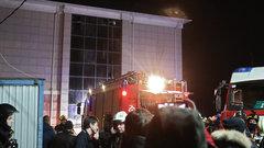Следователи узнали о темном прошлом сгоревшего пансионата в Москве
