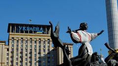 Стали известны детали захвата здания правительства Украины