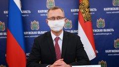 Владислав Шапша: благодаря ТОСЭР «Кондрово» моногород получит около 700 рабочих мест