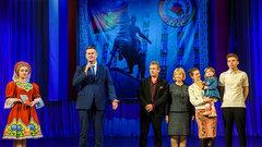 Семья из Краснодарского края стала лауреатом национально премии