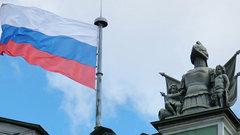 О проклятии России - Несмиян