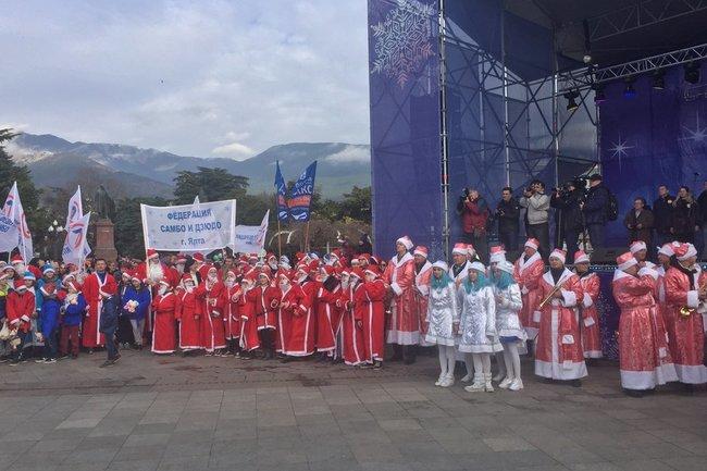 Ялтинский Мороз парад