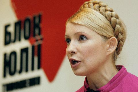 Куда пропала юлия тимошенко 2018