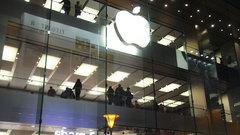 В Австралии Apple оштрафовали на $9 млн