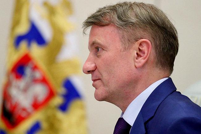 Греф наделовом завтраке провел опрос орисках русской экономики