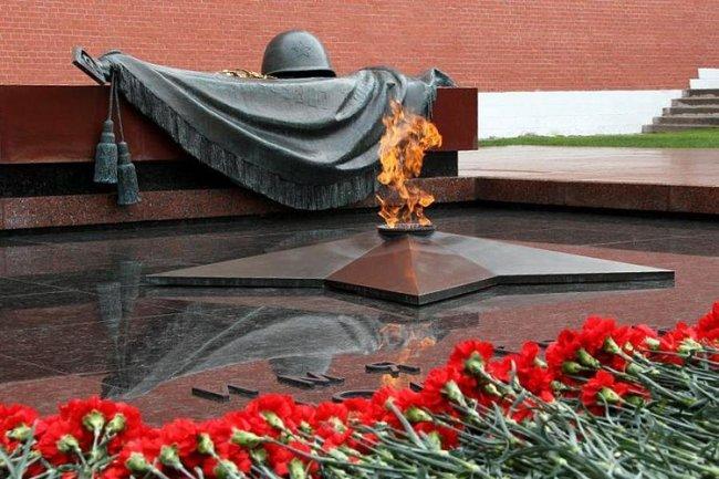 Горсть памяти Краснодар