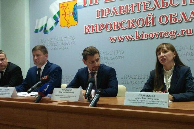 Пресс-конференция по Неделе промышленности Кировской области