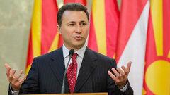 Суд вынес приговор экс-премьеру Македонии