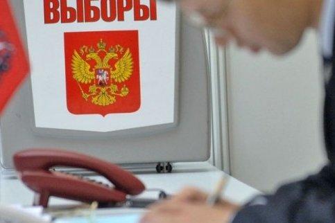 Партия «Яблоко» выдвинула кандидата напост губернатора Московской области