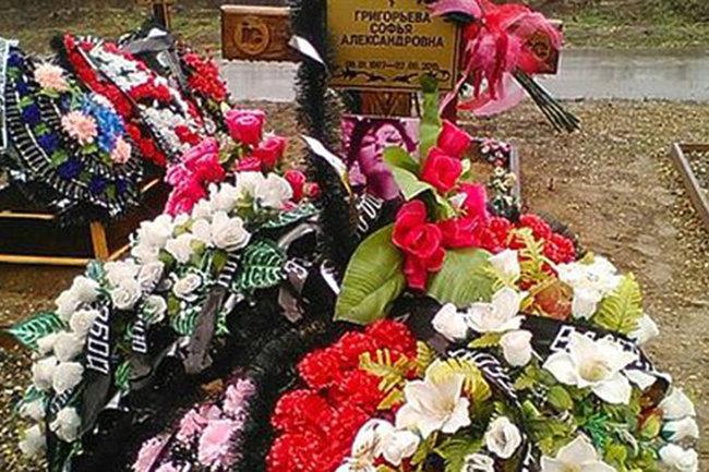 Погибшая в ДТП Соня Григорьева