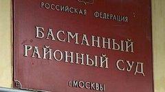 """Топ-менеджер """"Роснано"""" арестован за хищение 200 млн рублей"""