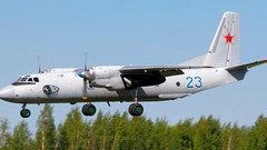 Появилось видео с падением украинского Ан-26