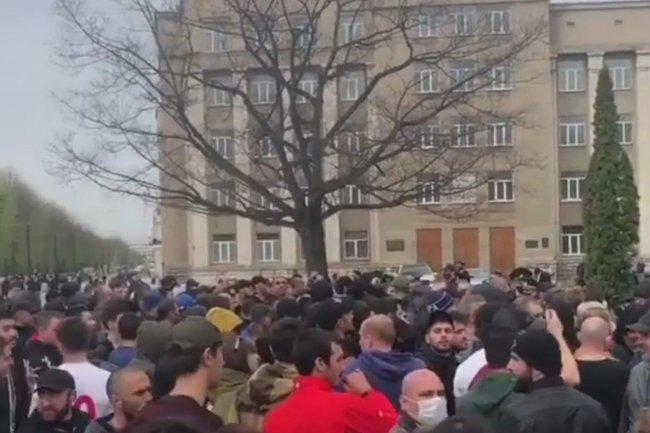Митинг/Северная Осетия