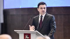 Воробьев пойдет навыборы несмотря на«мусорный» скандал