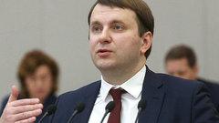 Орешкин рассказал, когда в России будет дешевая ипотека
