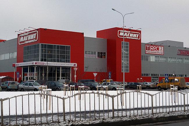 ВТБ закрыл сделку по закупке 29% «Магнита» уГалицкого