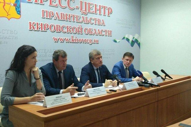 Пресс-конференциЯ в правительстве Кировской области по реализации программы «Безопасные и качественные дороги».