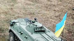 НаУкраине объявили поход наКрым