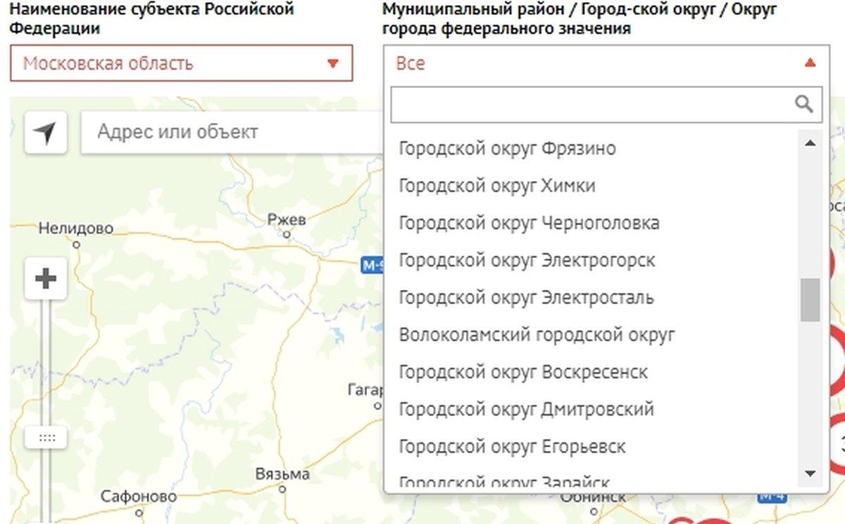 Сайт «Мои документы»