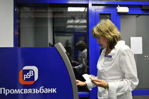 подать заявку на кредит наличными в втб банк
