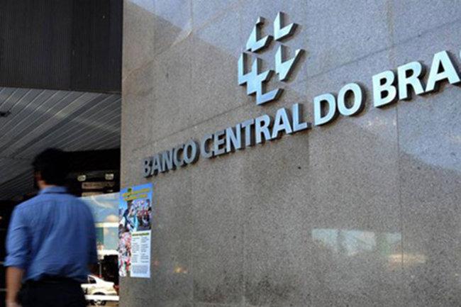 Центральный Банк Бразилии