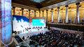 Международный культурный форум в Санкт-Петербурге