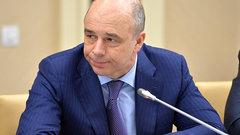 Силуанов назвал повышение рейтинга России «ожидаемым»