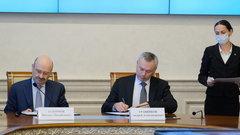 Губернатор Новосибирской области подписал соглашение о сотрудничестве с банком «Открытие»