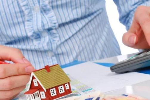 налоги недвижимость