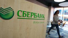 Акции Сбербанка упали на20% нафоне новых санкций