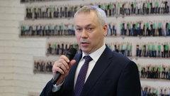 Губернатор Андрей Травников: Новосибирская область готова к реализации заявленных президентом мер социально-экономического развития