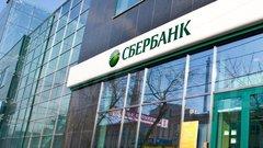 3% за ЖКХ: почему Сбербанк увеличил комиссию для клиентов