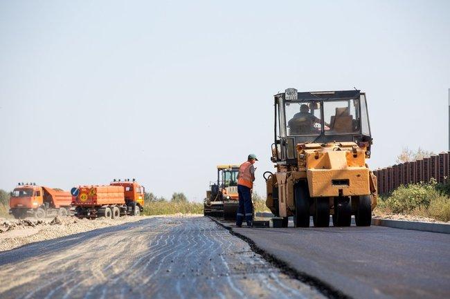 ремонт дорога дороги асфальт