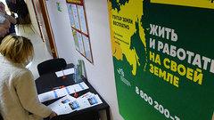 Правительство готовит программу поддержки владельцам «дальневосточного гектара»